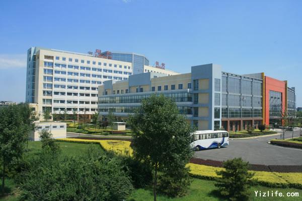同仁医院亦庄分院