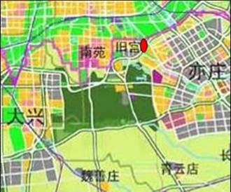 大兴区旧宫镇地铁亦庄线周边地块(2号地)控制性详细规划公示; 旧宫图片