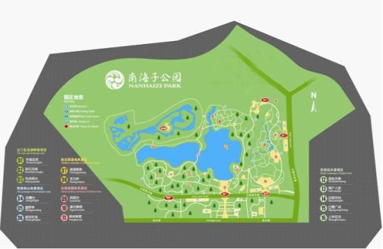 ... 线路 示意 图 南海 子 公园 是 北京 四大 郊野 公园