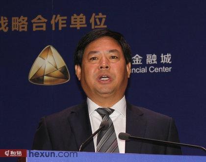 高言杰出席中国金融年度论坛 演讲全文_亦庄生活网